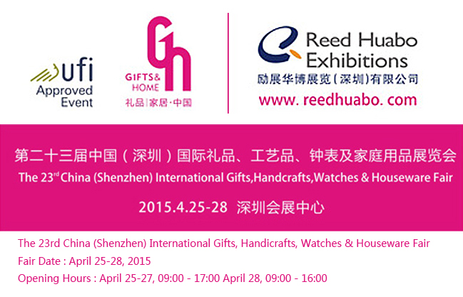 The 23rd China (Shenzhen) International Gifts, Handicrafts, Watches & Houseware Fair,  April 25-28, Booth: 1K41/1K43