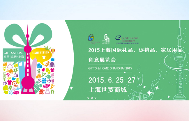 Gifts & Home Shanghai 2015, Data:25-27 June, Booth: 1C-10